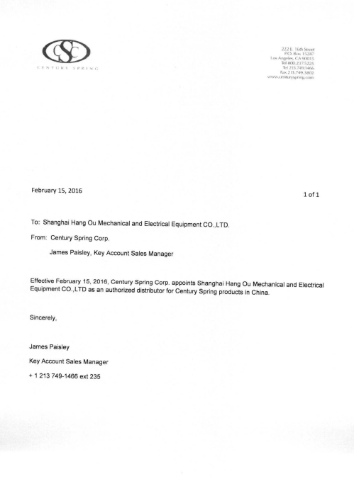 CENTURY SPRING工厂授权上海航欧机电设备有限公司中国区总代理