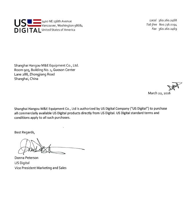 Usdigital工厂授权上海航欧全权负责中国市场