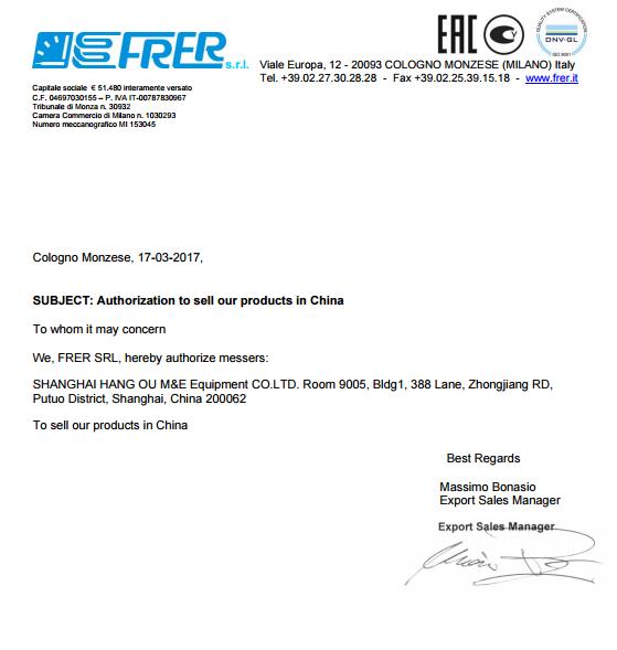 FRER工厂授权上海航欧中国区销售