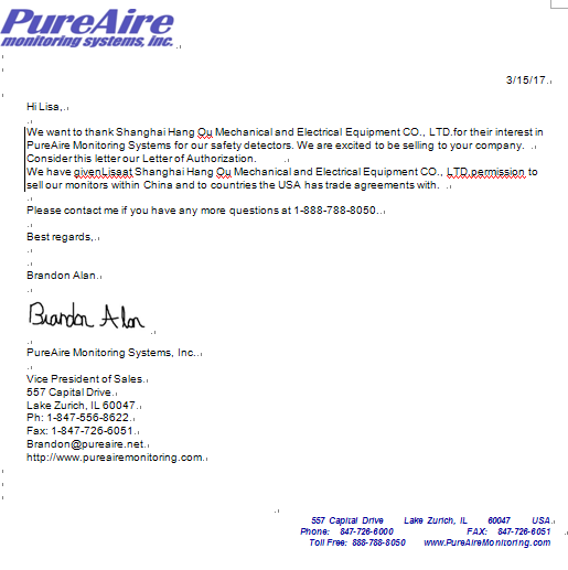 PureAire公司授权上海航欧中国区销售